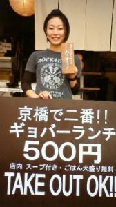 201004081108000.jpg