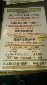 2013013101030000.jpg