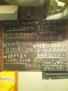DSC_0827_2.JPG