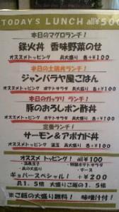 2013041701190000.jpg
