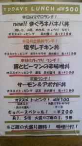 2013041900290000.jpg