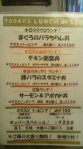 2013042500210000.jpg