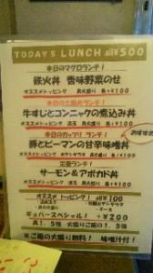 2013050101010000.jpg