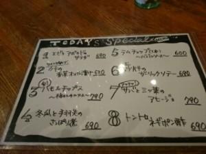 DSC_0109_3.JPG