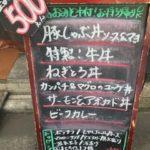 IMG_3563.JPG