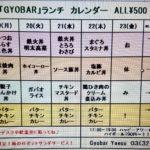 20181119_085932_3.jpg