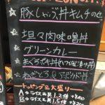 IMG_7573.JPG