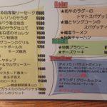 DSC_0087-2201x1238.JPG