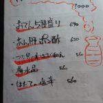 DSC_0529-1238x2201.JPG