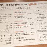 DSC_0716_copy_2201x1238.JPG