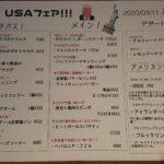 DSC_0736_copy_2201x1238.jpg