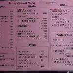 DSC_0780_copy_2201x1238.jpg