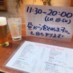 IMG_0726_2.JPG