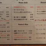 DSC_0535-2201x1238.JPG