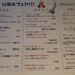 DSC_0738_copy_2201x1238.jpg